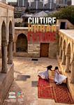 culture-urban-future-s