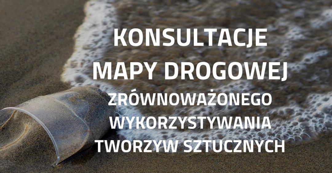 Konsultacje Mapy Drogowej